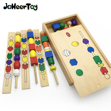 JaheerToy Montessori Early Childhood Toys Wooden Baby Toy for Children Chromatic  Bead Building Blocks Geometric Assembling