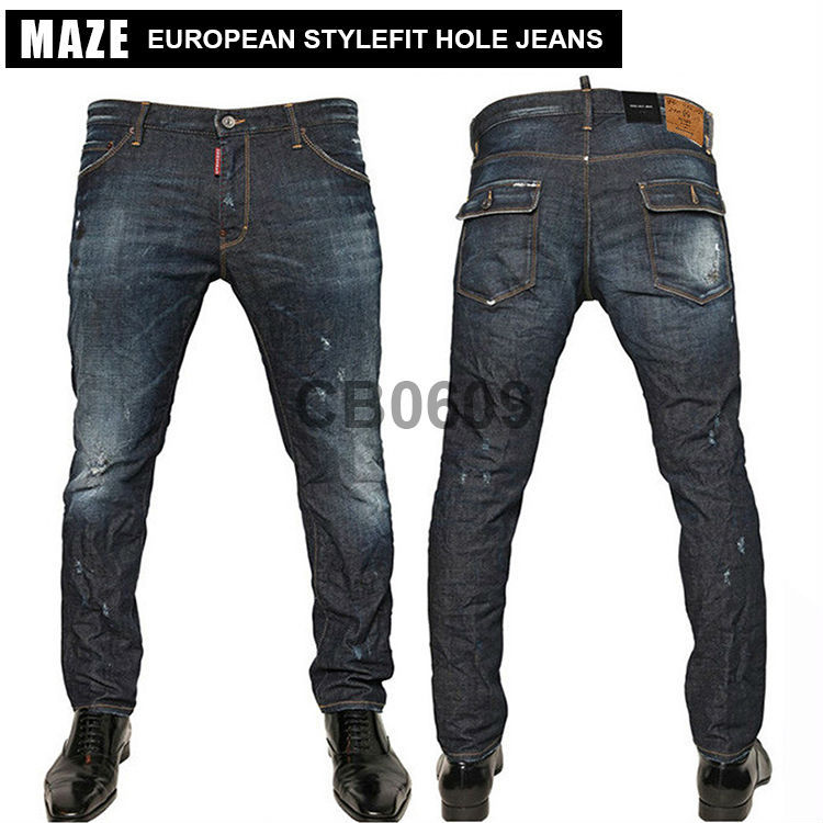 Latest Mens Jeans | Ku Jeans
