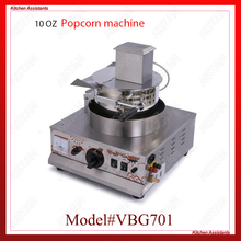 цена на VBG701/VBG702 commercial stainless steel single head/double head gas popcorn machine