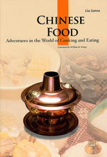 Chinese Food Adventures in the World of Cooking and Eating Language English Paper Book knowledge is priceless no border-184