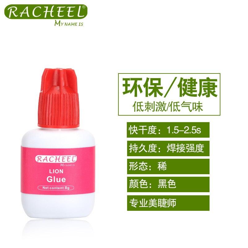 Racheel 8ml Sweet Smell Eyelash Glue Remover Eyelash Extension Glue