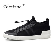 Купить с кэшбэком Super Cool Mens Designer Sneakers Popular Young Casual Men Shoes Elastic Band  Sneakers Wearable Boy Fashion Breathable Shoes