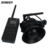 CP 830B 250 Yards Wireless Remote Control Wild MP3 Bird Caller 50W 150dB Electronic Birds Callers
