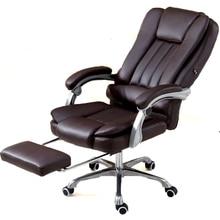 Player Sedia Ufficio Armchairs Table Meuble Bilgisayar Sandalyesi Sessel Leather Office Chair Armchair Cadeira