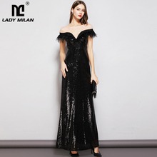 Lady Milan  Womens Evening Party Prom O Neck Short Sleeves Feathers Tassels Sequined Patchwork Fashion Long Dresses