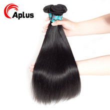 Aplus Hair Cambodian Straight Hair 3Bundles Natural Color Non-Remy Hair Extensions Natural Color 100% Human Hair Weaving Bundles(China)