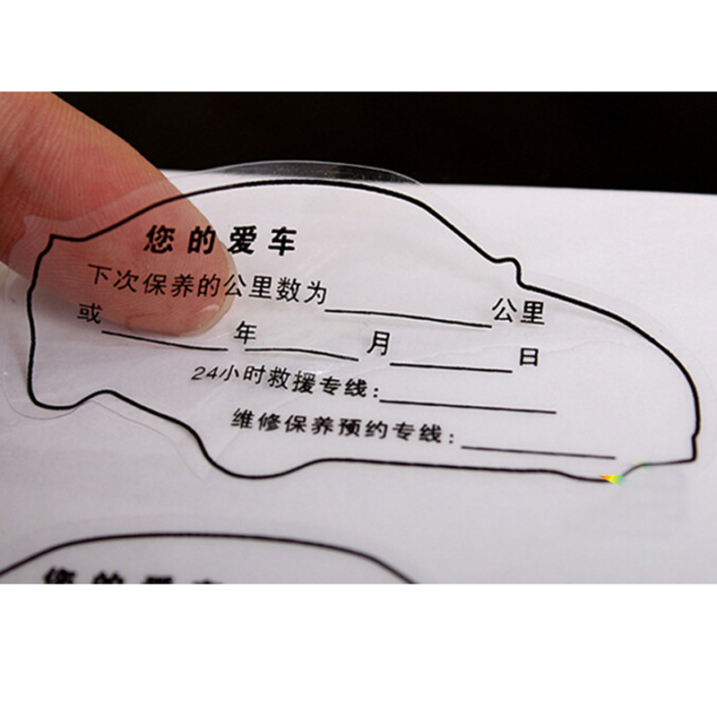 photo about Printable Sticker Labels identify US $11.8 Personalized higher good quality printable labels, extravagant watertight tailor made printable sticker label,printable labels with great rate-inside of Stationery
