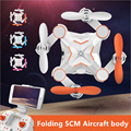 Micro RC Quadcopter Helicopter Toy Mini Drone With Camera HD Folding Remote Control Toys 4CH Aircraft 2.4G Realtime transmission