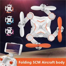 Micro RC Quadcopter With Camera Folding Remote Control Pocket Toys Drone 4CH aircraft Mini Helicopter 2.4G Realtime transmission