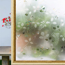 ФОТО 30 * 200 cm high-quality non-plastic frosted glass window film; static opaque decorative glass privacy stickers