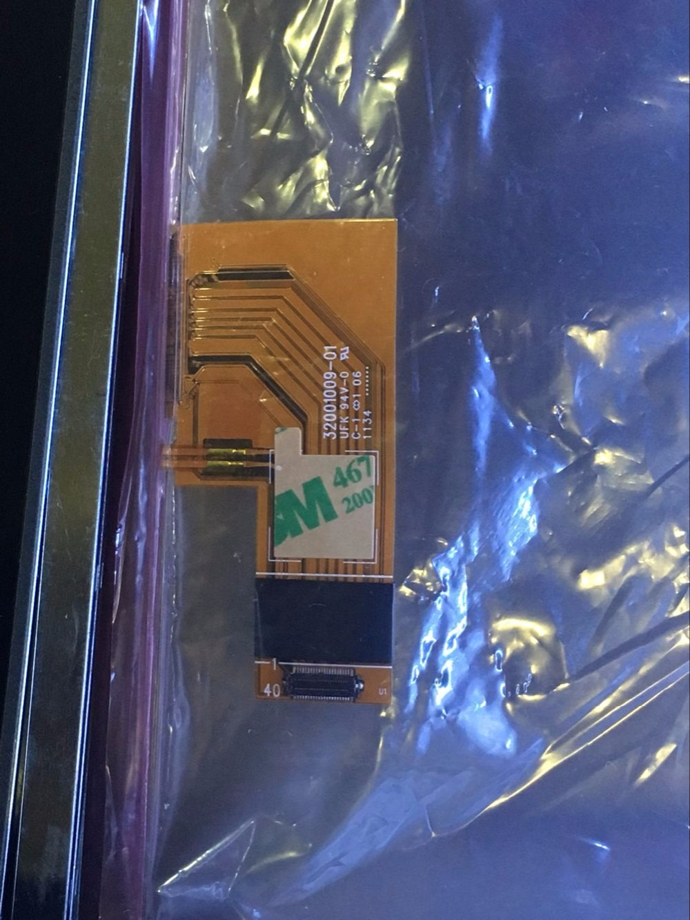 New 8 -inch LCD screen EJ080NA-04A 32001009-01 free shipping нестеров и 15 h0983a02 04a