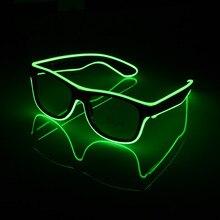 Классные Вечерние, декоративные светящиеся очки, мигающий EL Wire светодиодный светильник для очков, классический подарок, яркий светильник, праздничные вечерние принадлежности