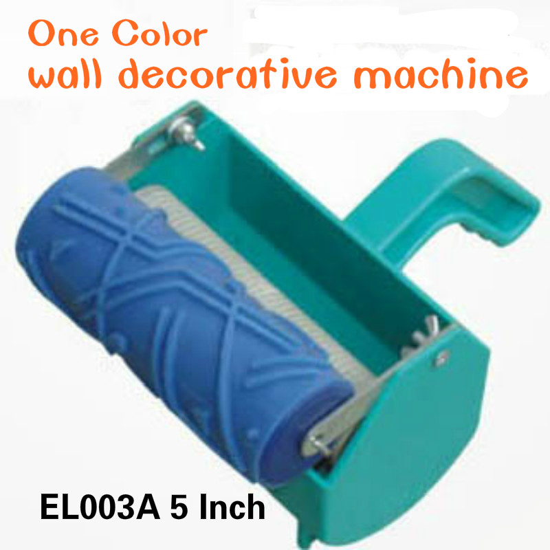 Free shipping 5'' two color wall decoration machines, knurled mold , without the decoration roller Reliefs paint roller machines automatic donut making and frying machines with 3 mold free shipping