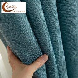 Cortina de ventana de color puro, cortinas de sombreado de lino y algodón grueso para sala de estar, dormitorio, cortinas de lujo, courtain