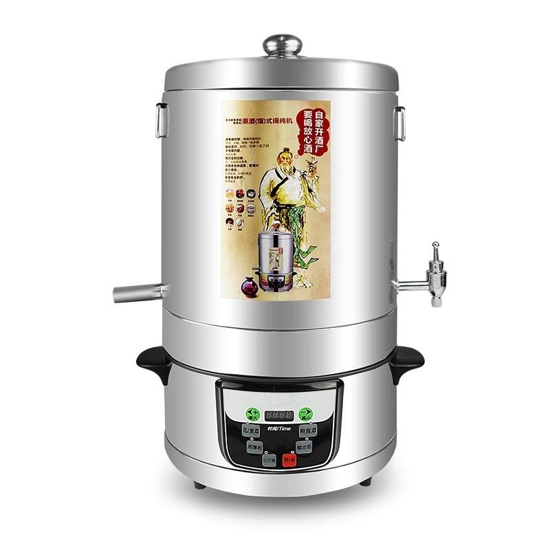 5L Multi Function DIY Home Alcohol Distiller Moonshine Ethanol Wine Maker Copper Stainless Steel Boiler Wine Making Distiller