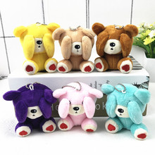 Creative Plush Toys Shy Bear Backpack Keychain Pendant Bouquet Material Filled Animal Children Child Girl Gift