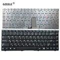 Клавиатура для ноутбука GZEELE  для SAMSUNG NP-R519 R519 R517  черная Русская версия RU-V020660AS1 RU