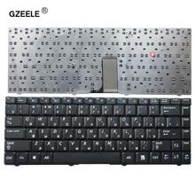 GZEELE nouveau clavier dordinateur portable pour SAMSUNG NP R519 R519 R517 noir russe RU version   V020660AS1 RU