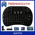 [Auténtica] Venta caliente Versión Hebrea i8 2.4G Fly Air Ratón Inalámbrico de Juegos para PC Smart TV Android TV Box IPTV PS3 Mini Teclado