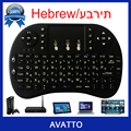 [Genuine] Hot Selling i8 Hebrew Version 2.4G Wireless Gaming Fly Air Mouse for PC Smart TV Android TV Box IPTV PS3 Mini Keyboard
