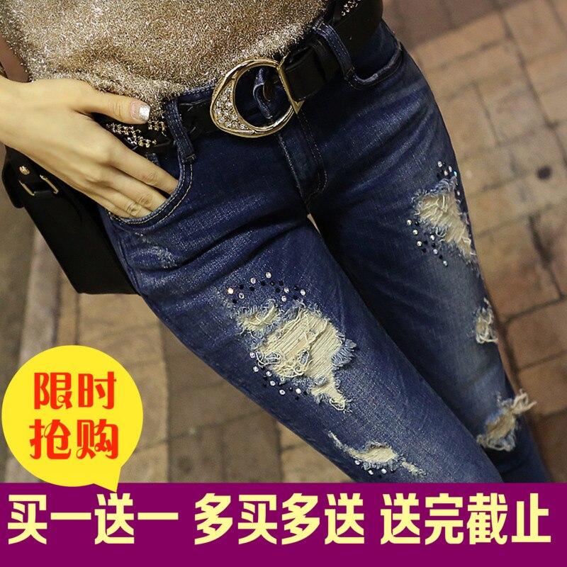 rhinestone pocket jeans ripped jeans for women jean destroyed women Pencil Pants Women skinny jean bodysuit