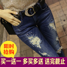 rhinestone pocket jeans ripped jeans for women jean destroyed women Pencil Pants Women skinny jean bodysuit womens korean
