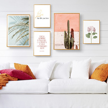 Posters And Prints Landscape Canvas Painting Flower Classic Poster Cactus Print Quote Wall Leaf Unframed