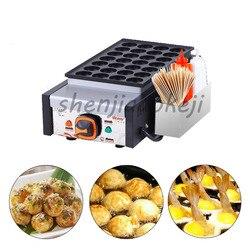 Electric fish ball machine commercial octopus balls machine veneer fish balls furnace cuttlefish octopus burning machine 220v