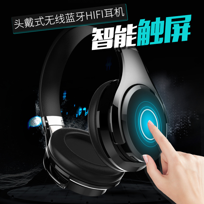New Arrival ZEALOT B21 Deep Bass Portable Touch Bottom Wireless Bluetooth Over-ear Headphones with Built-in Mic for cellphones merrisport wireless bluetooth foldable over ear headphones headsets with mic for for cellphones ipad iphone laptop rose gold