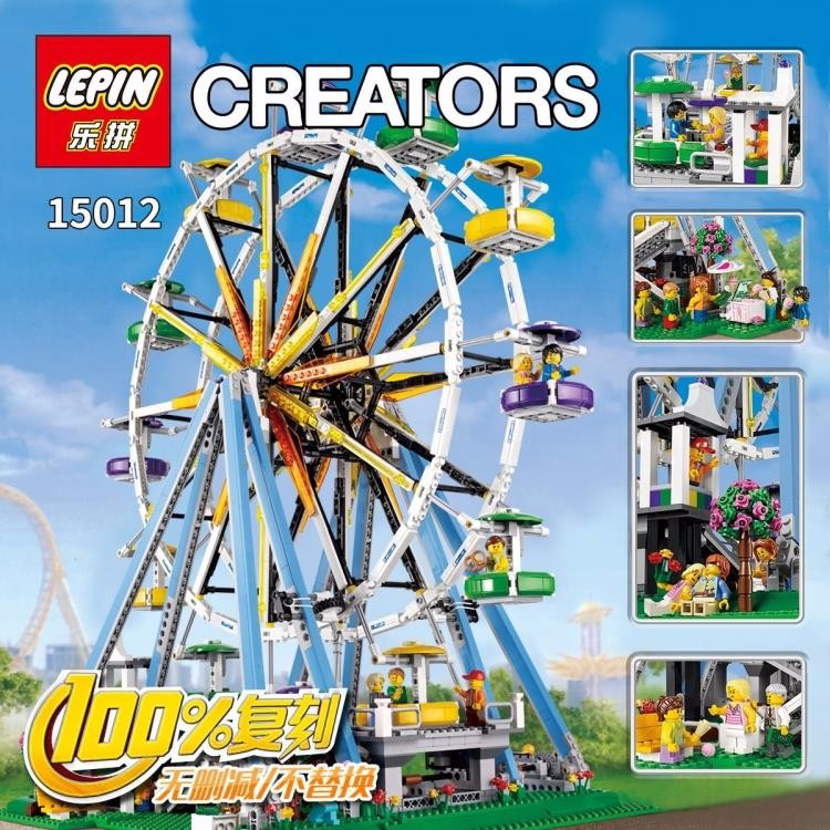 Lepin 15012 2518pcs City Street Ferris Wheel Model Building Kits Blocks Toy gifts Compatible legoed 10247 lepin 22001 pirate ship imperial warships model building block briks toys gift 1717pcs compatible legoed 10210