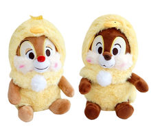 Chip and Dale Plush Toy Easter Chick Rabbit Bunny Dress Cute Chipmunks  Stuffed Animals Baby Kids Toys for Children Gifts 3a962a88410a