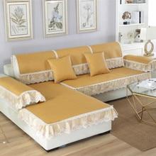 Summer sofa cushion, European solid color rattan sofa cushion, ice silk rattan cushion mat sofa cover