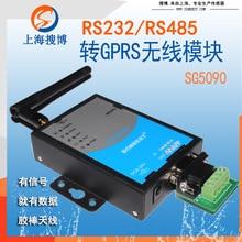 GPRS DTU data transmission module Sensor Wiring simple transmission distance SG5090B Authentic switch 5 8 km extreme distance wireless data transmission module power 4432 t2000 50 layer building