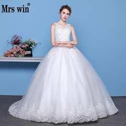 Миссис Win Новый 2018 V-образным вырезом Бальные платья без рукавов Свадебные платья Простой кружевной аппликацией тела реальное изображение