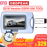 2018 dspiii fully supports for AUDI/VW/ SKODA/SEAT/BENTLE/BENZ/ LAND ROVER/ VOLVO/ PORSCHE 2010 2017 years of models