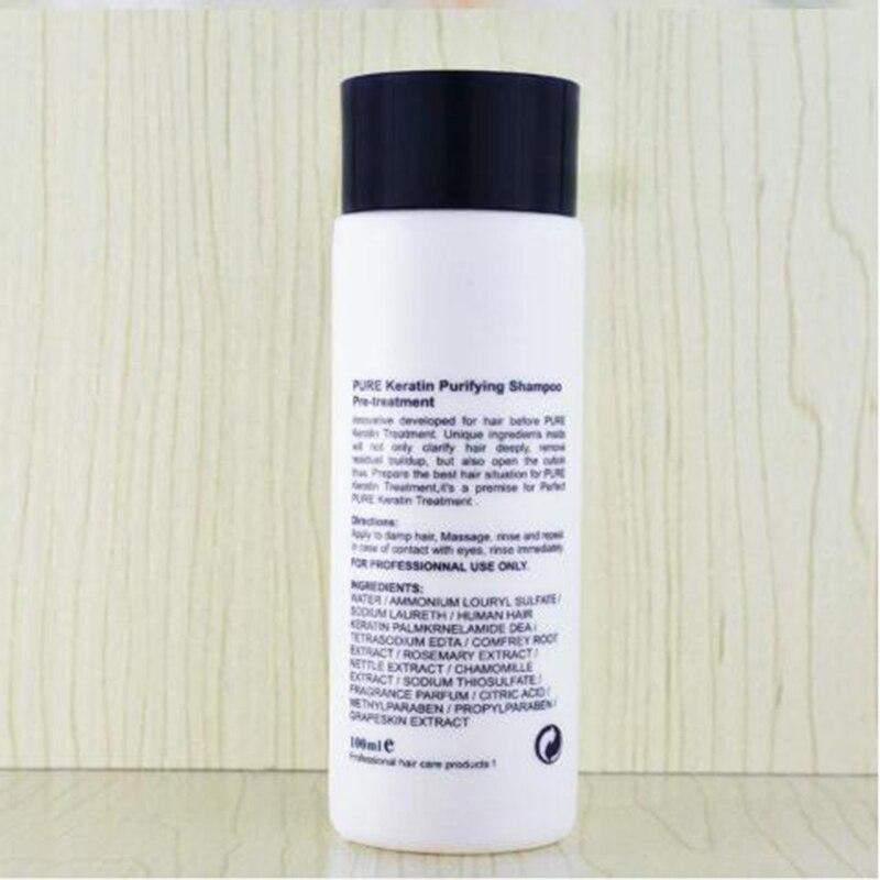 PURC Brazilian keratin care plus Moroccan alcohol hair care set deep nourish repair