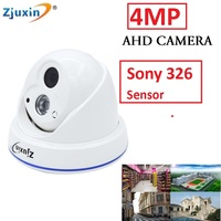 1PC 4MP AHD Camera Indoor 1 Array LED Night Vision This 4MP AHD Camera For 4MP