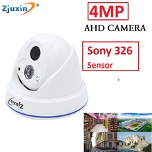 1PC 4MP AHD Camera  indoor 1 array LED Night Vision this 4MP AHD camera For 4MP AHD security camera system