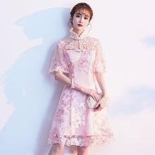 Женское вечернее платье Ципао розовое большого размера 3xl в