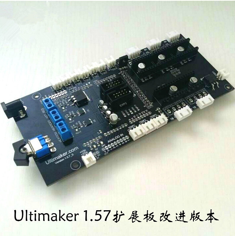 3 D printer parts DIY Ultimaker 1.57 main controller board upgrade version top quality