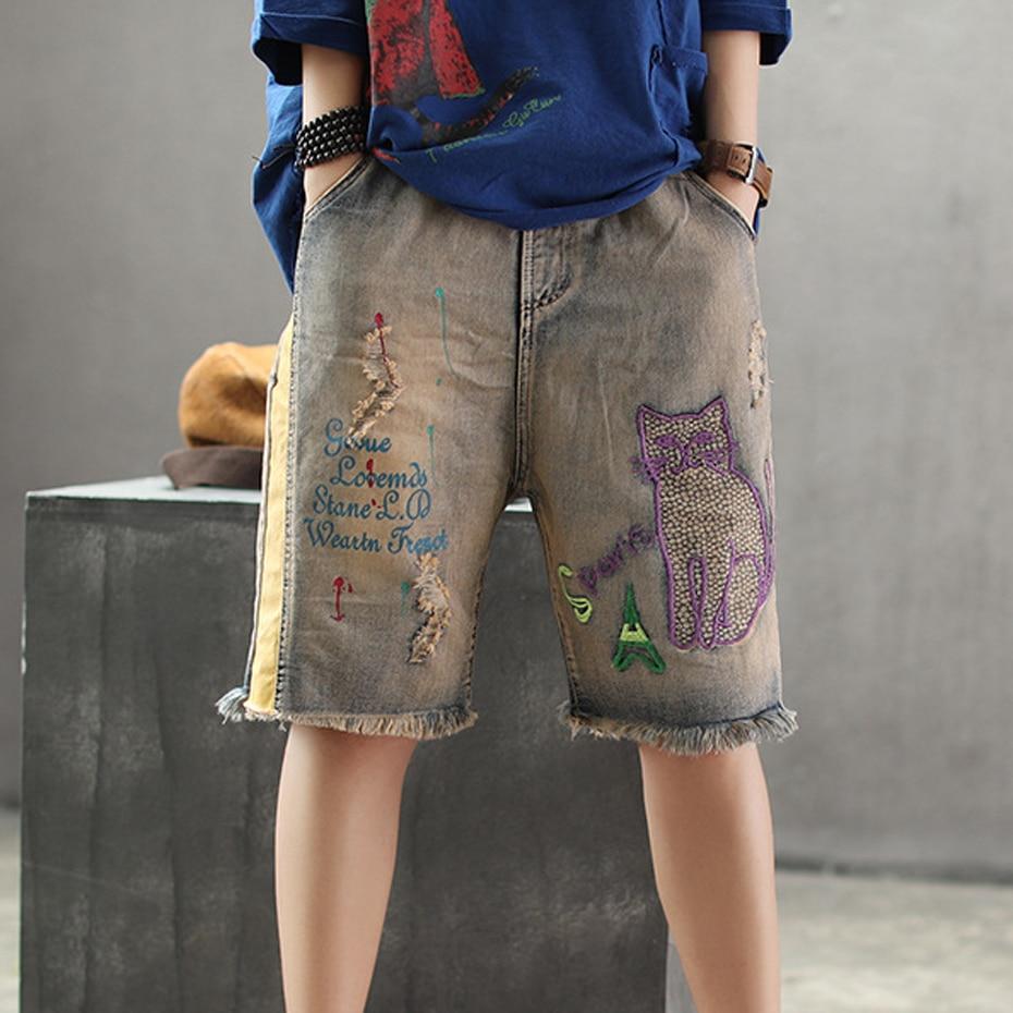 Venta De Jeans De Moda Mujer Ideas And Get Free Shipping Dacidbj1