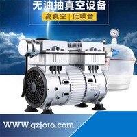 220 В 320 Вт кондиционер вакуумный насос Электрический Лаборатории Применение всасывания воздуха насос