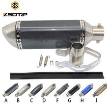 ZSDTRP Universal Motorcycle Exhaust AK Escape Moto Muffler Pipe With Removable DB Killer GY6 CBR125 CB400 CB600 YZF