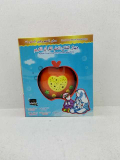 Islamic Toys Mini Apple Quran Learning Machines with LED Light Projection Arabic Apple Stories Teller Kids Learning Toys