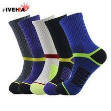 Digital  Crew Socks Professional Sport Sox Coolmax NonSlip Printed  Calcetines Deportivos 5 Colors Soccer Socks AD-012