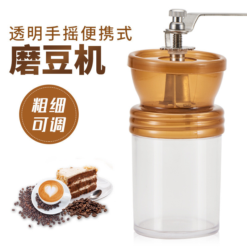 Coffee Maker Handheld Manual Pressure Coffee Machine Espresso Maker for Home Office