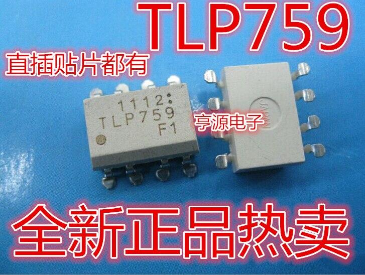 Si Тай и SH TLP759 SOP8 интегральная схема