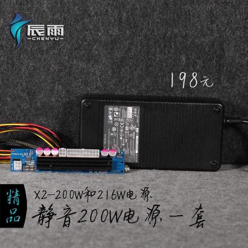 все цены на Chen Rain Mute High Compatible Dc-atx Power Supply 12V200W Power Board Computer Power Board Adapter онлайн