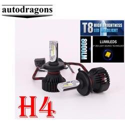 2 шт. H4 HB2 9003 60 Вт 8000lm t8 светодиодный маяк lumiled 2nd зэс пули чистый белый 6500 К все В один привет/ближнего света фар