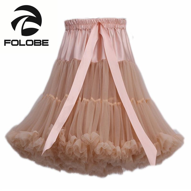 1e4ceb8bd FOLOBE Multi Color suave 55 cm mujeres chicas suave faldas Tutu bailarina  vestido Cosplay faldas de Ballet de baile fiesta faldas TT009